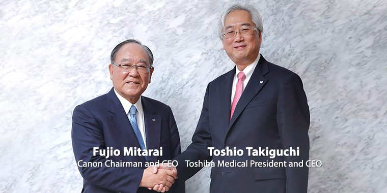 Welcome to Toshiba Medical, a subsidiary of Canon.